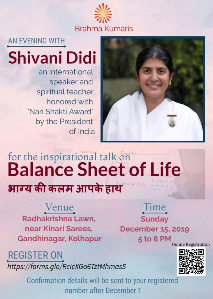 15th Dec-5.00pm : Balance Sheet of Life By BK Shivani